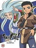 Tenchi Muyo OVA Collection [DVD]