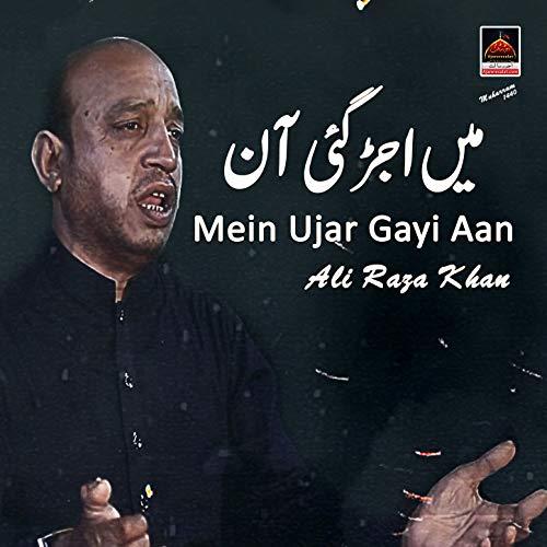 mukiyan ae na udeqan vol 2018 19 by ali raza khan on amazon