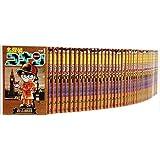 名探偵コナン コミック 1-93巻セット