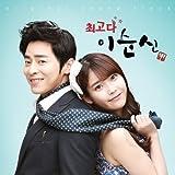 [CD]最高だ、イ・スンシン 韓国ドラマOST(KBS) (韓国盤)
