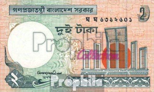 billetes para coleccionistas: Bangladesh Pick-No.: 6C zonas unc 2004 2 Taka Prophila