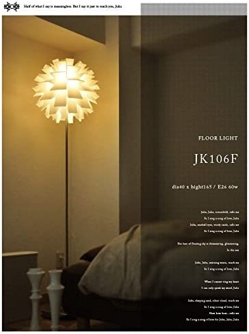 Floor Lamp Jk106f Contemporary Modern Lighting white petal like plastic shade with silver metal base New Room Decor Design for Living family room teen kid bedroom 1 LED bulb