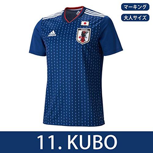 アディダス サッカー日本代表 2018 ホームレプリカユニフォーム半袖 11.久保裕也 cv5638 B0776W3DS2 Large