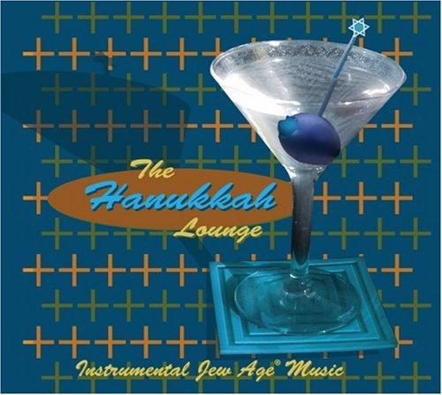 Hanukkah Lounge by Various (2006-11-07) ()