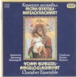 S/T LP (VINYL) BULGARIAN BALKANTON