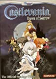 Castlevania: Dawn of Sorrow Official Strategy Guide Paperback Illustrated, 2005