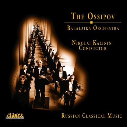 Price comparison product image Russian Classical Music 1