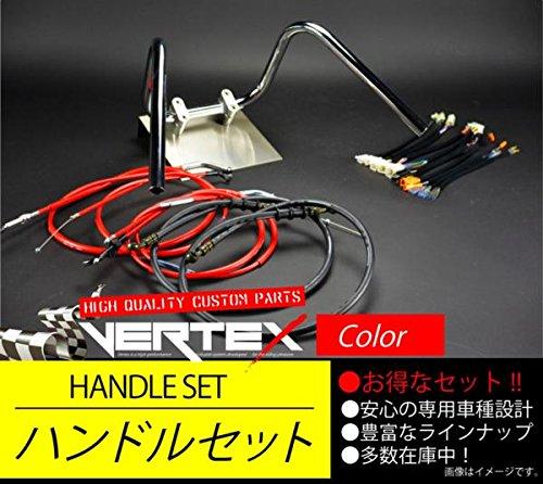 ホーネット250 アップハンドル セット -99 しぼりアップハンドル 25cm レッドワイヤー B075HDHV3K