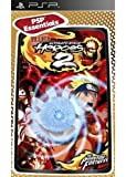 Naruto ultimate Ninja heroes 2 - collection essentiels