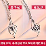 Generic S925 Silver green _hope_Miao_Miao_ small necklace Pendant chain necklace Pendant women girl clavicle Decorative accessories fashion accessories simple
