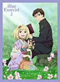 Blue Exorcist (Ao no Exorcist) 2 [Blu-ray]