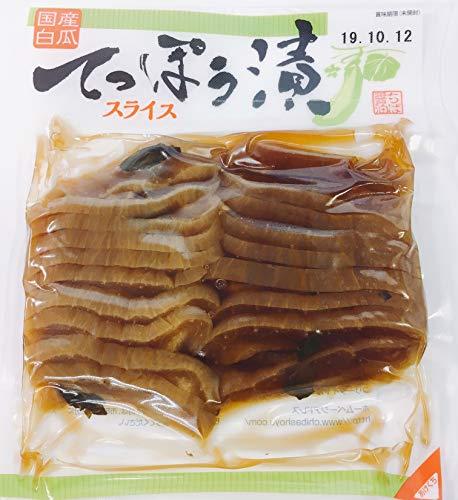 (Japanese Pickles