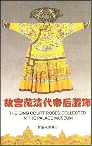 Palace Museum Qing Dynasty Empress Clothing (Chinese ()