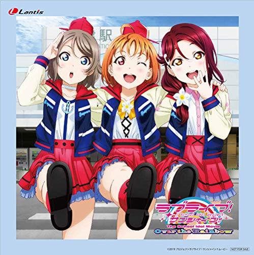 『ラブライブ!サンシャイン!!The School Idol Movie Over the Rainbow』挿入歌シングル「僕らの走ってきた道は.../Next SPARKLING!!」