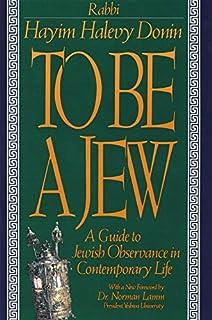 choosing to be jewish the orthodox road to conversion amazon co uk rh amazon co uk