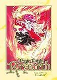 Magic Knight Rayearth Volume 1