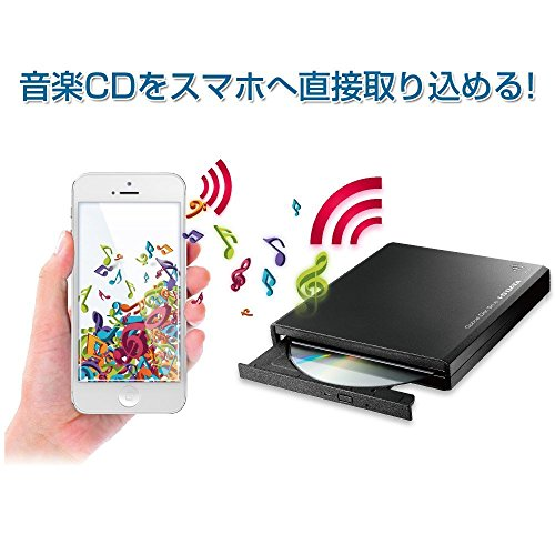 I-O DATA iOS & Android corresponding music CD capture drive CDRI-W24AI by I-O Data (Image #3)