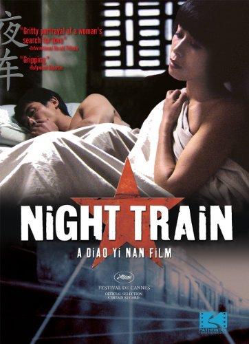 night-train-by-liu-dan