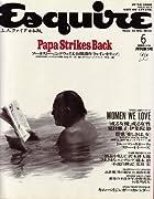 Esquire (エスクァイア) 日本版 1988年6月号 月刊第1号