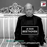 ベートーヴェン:悲愴・月光・熱情