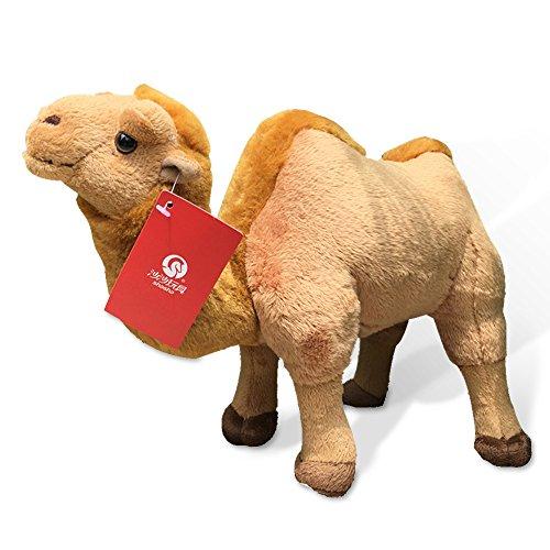 WuKong 11.7'' Brown Stuffed Animals & Plush Toys Camel Plush Toys Lifelike Figures