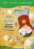 Das kleine Wunder: Kinderbuch Deutsch-Griechisch mit Leserätsel