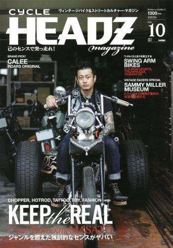 Cycle Headz Magazine Vol.10 (Practical Encyclopedia) [This Big] Cycle Headz Magazine Vol.10 (Practical Encyclopedia) [This Big]