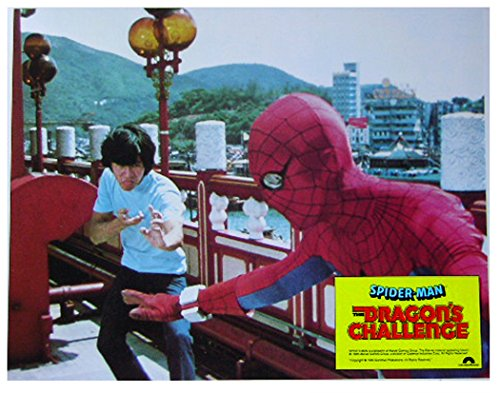 Spider-Man & the Dragon's Challenge 1980 Authentic, Original VINTAGE Marvel production 11×14 Lobby Card #8