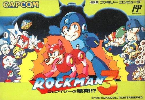 Rockman 3: Dr. Wily no Saigo!? (aka Megaman 3) Famicom (NES Japanese Import)