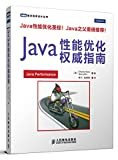 img - for Java         book / textbook / text book