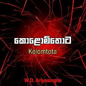 Maha wassata pera mp3 downloads