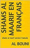 shams al maarif alchimie des arabes livre d alchimie du monde arabique french edition