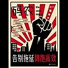 码农增刊·告别拖延,拥抱高效!