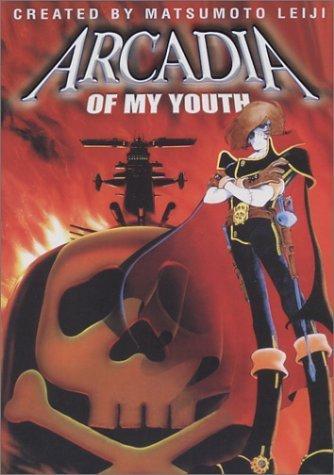 Arcadia of My Youth by ANIMEIGO