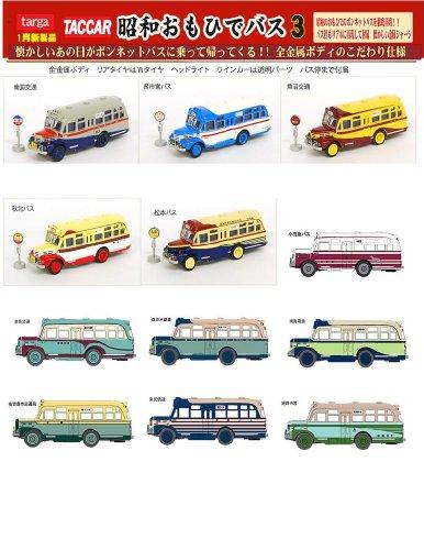 1/110 全12種セット 「TACCAR 昭和おもひでバス3」