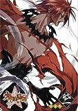 Vol. 2-Shounen Onmyouji: Kyuuki-Hen