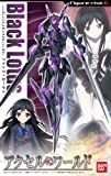 Accel World Black Lotus (Plastic model) Bandai [JAPAN]