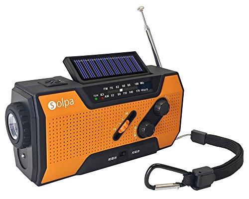 수동식 태양 열 축전 라디오 チャ?ジオ SL-090 「 만약 」 믿음이 하나의 5 무 / Hand-held Solar Power Storage Radio Chargeo SL-090 \\