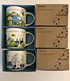 Set of 3: Hollywood Studios + Magic Kingdom+ Epcot V2 YAH Disney 14 Ounce Starbucks Mugs
