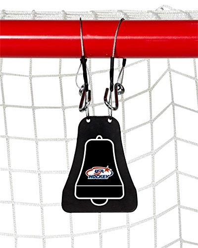 USA Hockey Metal Bell Skill Targets - 2 - Hockey Metal Goal