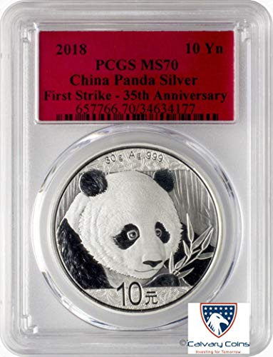 2018 CN China Silver Panda Commemorative MS 70 PCGS