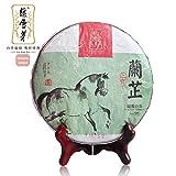 ''Lanzhi'' Organic 5-years Aged Shoumei Cake Lvxueya Fuding Baicha White Tea 357g