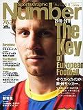 Sports Graphic Number (スポーツ・グラフィック ナンバー) 2010年 10/14号 [雑誌]