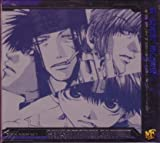 Gensomaden Saiyuki Vocal Album Vol 3