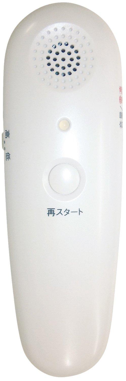 ボイスモニター 携帯助聴器 B00BQ68BEE