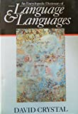 An Encyclopedic Dictionary of Language and Languages, Crystal, David, 0631176527