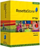 Rosetta Stone Homeschool Hebrew Level 1-3 Set including Audio Companion