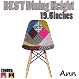 2xhome Multicolor – Modern Upholstered Side Fabric Chair Patchwork Multi-Pattern Natural Wood Leg Eiffel Dining Room Chair No arm Review