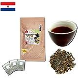 森のこかげ マテ茶 ( ブラック ) (2g×40p 内容量変更) ティー パック ブラックマテティー ロースト マテ100% Z
