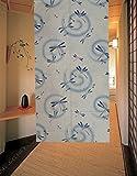 LifEast Happy Animals Pattern Japanese Noren Curtain Children Room Doorway Curtain (Series 5)